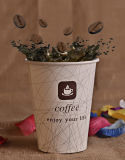 قهوة مستهلكة [ببر كب] مع جدار وحيد