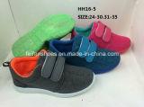 子供によっては引っ掛けたり及びループするPVC注入の偶然靴のスポーツの靴(HH16-5)が