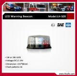 LED 스트로브 경고 기만항법보조 (LH-S09)