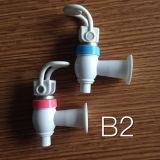 Grifo plástico para los dispensadores del agua