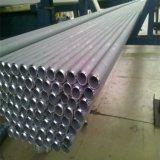 254 Smoのステンレス鋼の継ぎ目が無い管