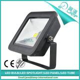 까만 호스 색깔 최고 빛 50W LED 투광램프