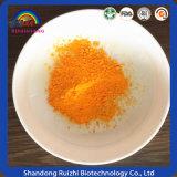 영양이 되는 보충교재를 위한 보효소 Q10 Coq10