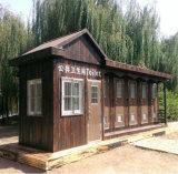 Ventes chaudes pour la toilette publique commode