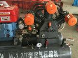 Compressor Tegen explosies van de Lucht van de Aandrijving van Kaishan 7bar de Directe w-3.2/7-Zd