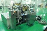 회전하는 진공 회전하는 충전물 및 밀봉 기계