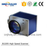 Laser 조각 또는 절단 Machine12mm 광속 가늠구멍 아날로그 Js2205 Galvo 헤드
