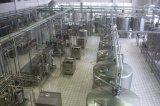 Автоматическая машина завалки машины/бутылки завалки/машина малой бутылки заполняя и покрывая