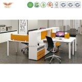 Compartiments de bureau de partition de bureau de système bureautique de poste de travail de bureau (EASY-S-03-1X2)
