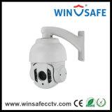 Caméra vidéo PTZ à caméra longue portée imperméable à l'eau