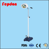 Shadowlessハロゲン外科操作ライト(YD01-II)