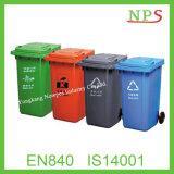 240 Liter haltbares HDPE Plastikfuss-Pedal Wastebin