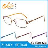 Ultimo disegno Eyewear di titanio (9310)