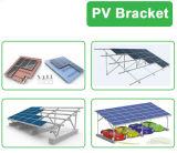 발전기를 위한 경량 휴대용 태양 에너지 붙박이