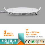 中国のセリウムRoHSが付いている工場によって引込められた細い円形6W LEDの照明灯は承認した