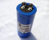 Condensador electrolítico de aluminio CD60