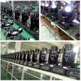 Guangzhou 7R 230W Beam luz principal móvil para el disco