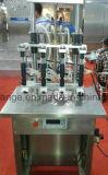 향수병 GMP 충전물 기계