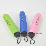 防風フレーム3の折る広告の傘(YS3F0007)