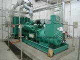 1250kVA Cummins Kta50-G3 산업 발전기 가격