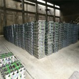 Surtidor del oro del lingote del terminal de componente de la venta de fabricante del lingote del terminal de componente de China 99.99%