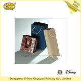 Sacchetto impaccante di lusso del sacco di carta/sacchetto della maniglia/sacchetto di acquisto
