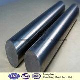 熱間圧延カスタマイズされる丸棒Nak80/S136の鋼鉄のための鋼鉄を停止しなさい