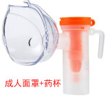 중국 공급자 산소 관을%s 가진 PVC에 의하여 살균되는 처분할 수 있는 분무기 가면
