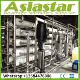 Système normal de purification d'eau de RO de la CE