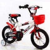 Дешевый Bike детей на 8 лет старых (ly-a-69)