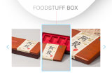 贅沢で高級な木の食糧パッケージのギフト用の箱