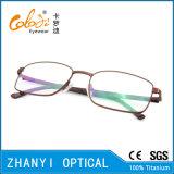 Blocco per grafici di titanio di vetro ottici di Eyewear del monocolo del Pieno-Blocco per grafici di alta qualità (9408)