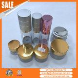 Jarro de creme de alumínio prateado para embalagem cosmética