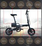 Bicicleta elétrica de uma mini dobradura de 12 polegadas