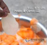 Машина дыни имбиря моркови салата спаржи отрезая