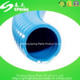 PVC完全な品質の頑丈な吸引のホース