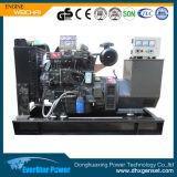 Комплекты генератора электрического Weichai двигателя электростанции 50kw/62.5kVA тепловозные
