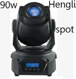 中国DJのディスコの段階ショーのための専門の移動ヘッドライトLED 90W点ヘッド