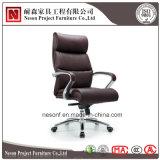 حديثة [بو] جلد عال [بك وفّيس] كرسي تثبيت تنفيذيّ ([نس-6ك126])