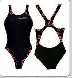 Dame Swimwear Bodysuit (YD10027)