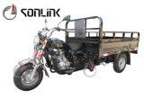 agua 150cc/200cc/250cc/triciclo con eje trasero fuerte refrescado aire de la carga pesada (SL200ZH-A)