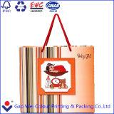 Bolso de papel impreso lindo del regalo de la insignia de encargo, bolso de compras de papel, bolsa de papel