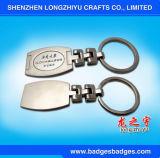 Fornitore d'argento antico dell'anello portachiavi del metallo di Keychain della moneta
