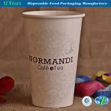 Бумажная кофейная чашка/устранимый бумажный стаканчик/горячий бумажный стаканчик бумажного стаканчика/мороженного