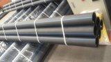 HDPEのガスの/Waterの供給管の/PE100水Pipe/PE80水管012