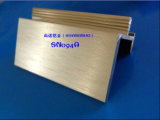 Profile en aluminium pour le compartiment Frame de Kitchen Cabinet Door Handle