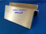 Profil en aluminium d'armature de compartiment de poignée de porte de Cabinet de cuisine