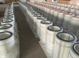 Cellulose&Polyester смешивает бумажный патрон фильтра