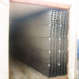 강철 단면도 공장 (UPN)에서 건축재료 U 채널 강철