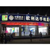 P5 LED 스크린 전시를 광고하는 옥외 상점 정면 간판